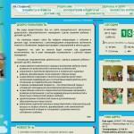 Центр развития ребенка - Детский сад №3 Медвежонок